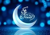 برنامه های ماه مبارک رمضان در محله های مرکزی شهر تهران