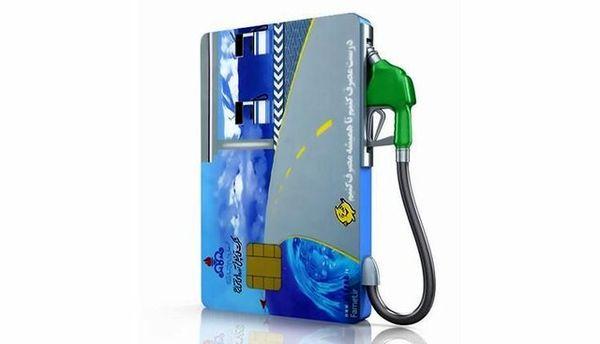 کارت های سوخت صادر شده دارای رمز هستند