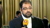 پیکر ۲ تن از شهدای عالی مقام حادثه تروریستی در گلزار شهدای بهشت زهرای تهران آرام خواهند گرفت.