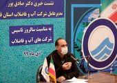مشارکت دانشگاه صنعتی قم در رفع مشکلات صنعت استان