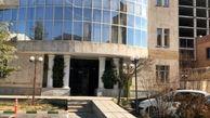 مناسب سازی ساختمان های اداری و بوستان های  منطقه چهار برای تردد افراد کم توان
