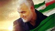 پیام تسلیت مدیرعامل بیمه ایران به مناسبت شهادت سردار سرافراز اسلام و ایران، حاج قاسم سلیمانی