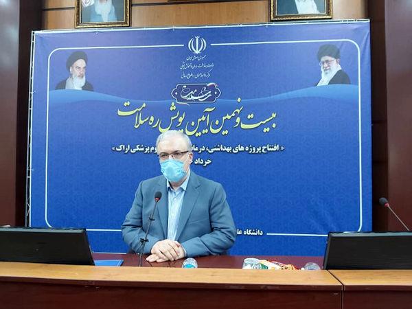 دکتر نمکی: اجازه مصرف واکسن ایرانی کرونا صادر شده است