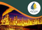 رشد ۲۷درصدی معاملات بورس انرژی در ۶ماهه نخست سال