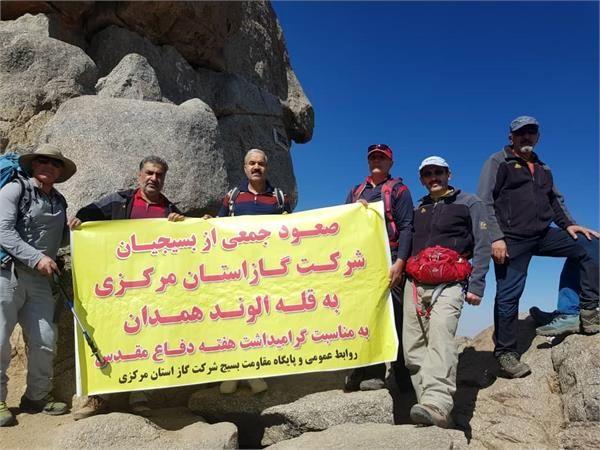 صعود بسیجیان کوهنورد شرکت گاز استان مرکزی برفراز قله الوند