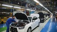 عرضه 60 هزار خودرو در کمتر از دوماه آینده