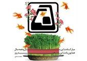 برنامههای فرهنگی متروی تهران به مناسبت سی و دومین سالگرد ارتحال امام خمینی(ره)