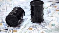 آینده مبهم قیمت نفت با تروریست خواندن سپاه