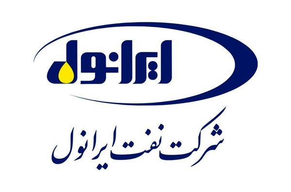 انتقال محصولات شرکت ایرانول از طریق خطوط ریلی آغاز شد