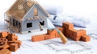 بازسازی ساختمان از صفر تا صد