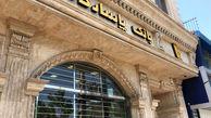 واریز تسهیلات یک میلیون تومانی برای بیش از 99 هزار نفر از مشتریان بانک پاسارگاد