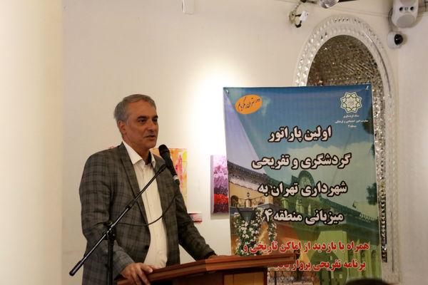 مناسب سازی فاز دوم باغ پرندگان تهران برای معلولان و افراد کم توان