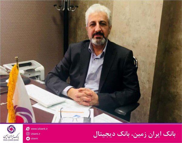 آغاز دور جدید جشنواره های باشگاه مشتریان ایران زمین از ششم اردیبهشت 99