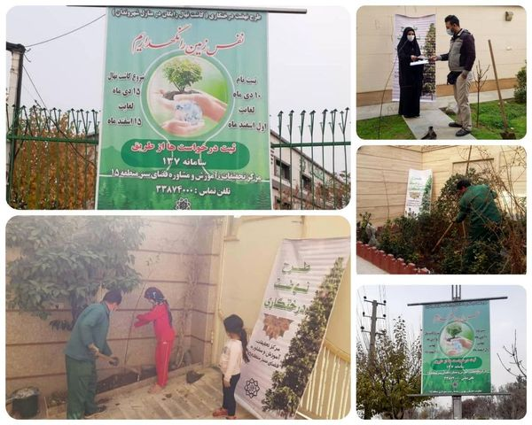 آغاز طرح «نهضت درختکاری» در جنوبشرق تهران