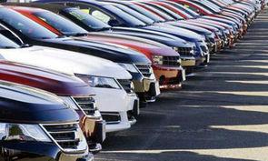 کاهش ۱۵ تا ۲۰ درصدی نرخ خودرو در بازار