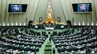 باز نشدن قفل سوالات مجلس از رئیس جمهور+عکس