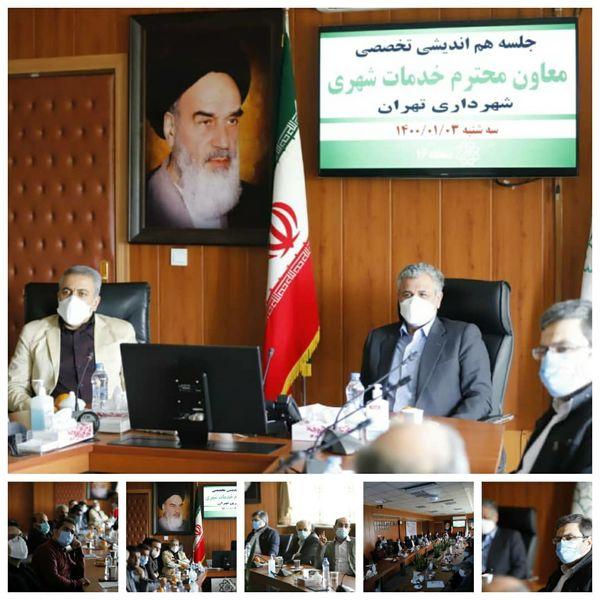 جایگاه برتر حوزه های مختلف شهر تهران در جمع بندی گزارش اقدامات یک ساله منطقه