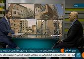بازدید معاوناول رییسجمهور از کارخانه واگنسازی تهران
