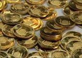 رای ۷۳ درصدی به درخشش طلا در روزهای آینده