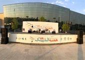کارکنان سفارت ژاپن؛ میهمان بازیهای بومیمحلی