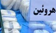 کشف یک تن و ٢٤٨ کیلوگرم هروئین در شیراز