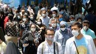 محدودیتهای جدید و منطقهای در تهران، از شنبه