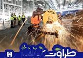 پیشنهادات انجمن فولاد برای مدیریت تولید زنجیره فولاد در شرایط کمبود برق