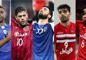 قطعی شدن حضور تماشاگران در لیگ قهرمانان آسیا