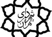 برنامه چهار ساله عمران روستایی مسجد سلیمان، لالی ، اندیکا و هفتکل تدوین می شود