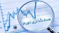 سنگ بزرگ بانک مرکزی؛ادعای نرخ تورم 22 درصد سال 99