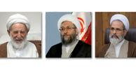 انتصاب سه عضو فقهای شورای نگهبان برای دوره جدید
