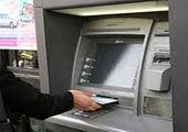 تمامی خدمات بانک سینا بطور موقت قطع خواهد شد