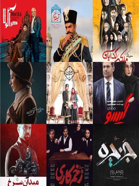 دانلود جدیدترین فیلم و سریال های خارجی و ایرانی در سبزپندار + معرفی سریال های شبکه نمایش خانگی جدید