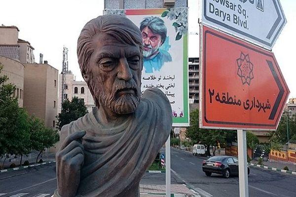 """حذف میدان """"قیصر امین پور"""" به دلیل ایجاد گره ترافیکی"""