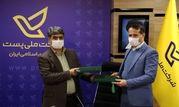 امضای تفاهمنامه میان شرکت فروشگاه های زنجیرهای رفاه، شرکت ملی پست ایران و بانک پارسیان
