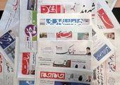 برگزاری مانور تعمیرات شبکههای توزیع نیروی برق در اصفهان
