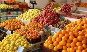 ذخیره سازی 6 هزار تُن میوه شب عید در اصفهان