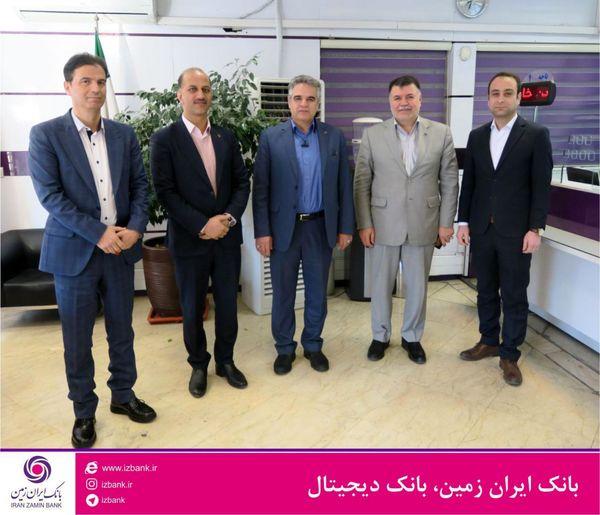 رگزاری مراسم تودیع و معارفه ریاست شعبه مستقل مرکزی بانک ایران زمین