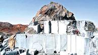 معادن سنگ تزئینی کوچک مقیاس توسعه می یابند