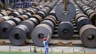 ادعای گم شدن 3 میلیون تن فولاد «قابل احراز» نیست