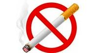 پیشگیری از مصرف دخانیات در منطقه سه