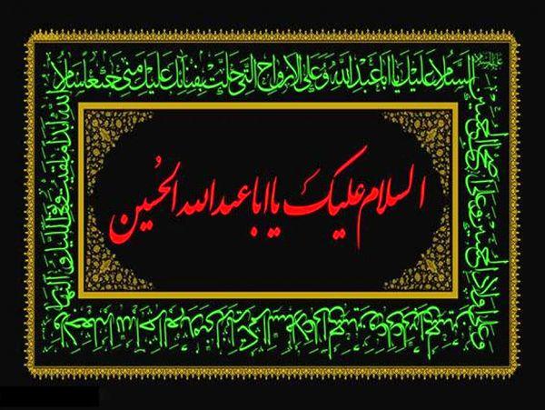 خدمت رسانی فروشگاه های زنجیره ای افق کوروش در روز تاسوعای حسینی