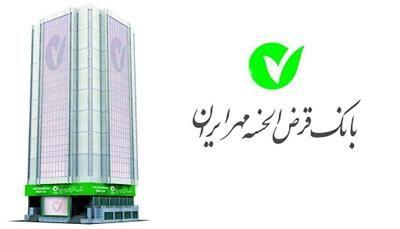 افتتاح ساختمان مدیریت شعب بانک قرض الحسنه مهر ایران در استان مازندران