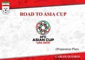 برگزاری اردوی تیم ملی فوتبال در قطر/ عدم همکاری هواپیمایی آتا برای جام ملتها