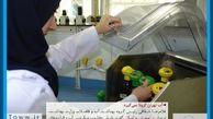 وضعیت میکروبی آب تهران مطلوب است