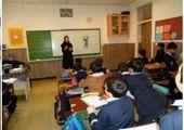 اجرای طرح کاپ در نواحی پنجگانه منطقه 7