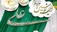 اجرای ۶ ویژه برنامه به مناسبت عید غدیر با محوریت حرم امامزاده احمد بن قاسم(ع)