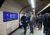 برنامههای فرهنگی متروی تهران در ماه مبارک رمضان