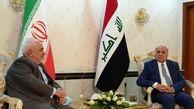 گفتگو و تبادل نظر وزرای امور خارجه ایران و عراق