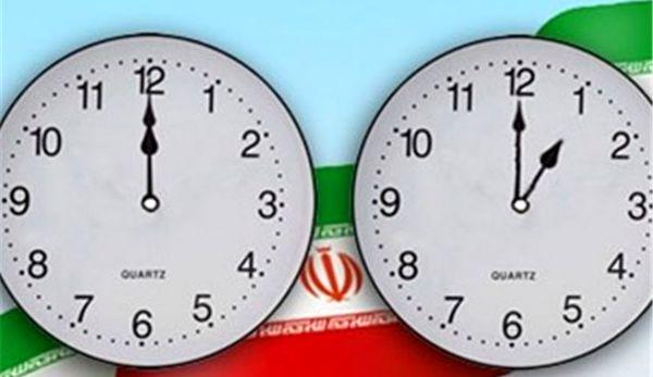 ساعت رسمی کشور یک ساعت به عقب کشیده می شود